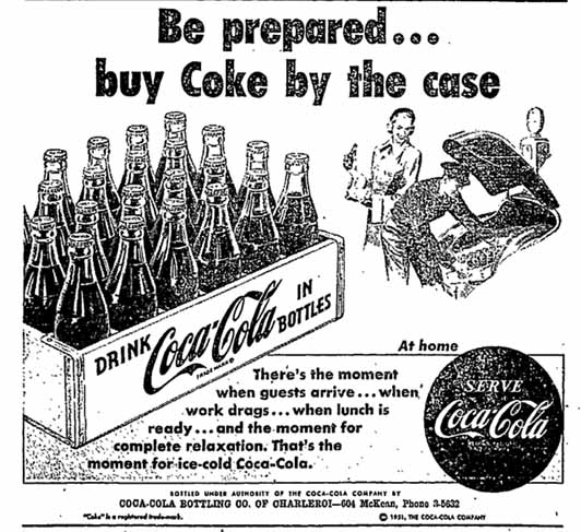 advertising strategy of coco cola As a primer for your world of coca-cola visit or simply to learn fast forward to the 1970s when coca‑cola's advertising started to reflect a brand connected.