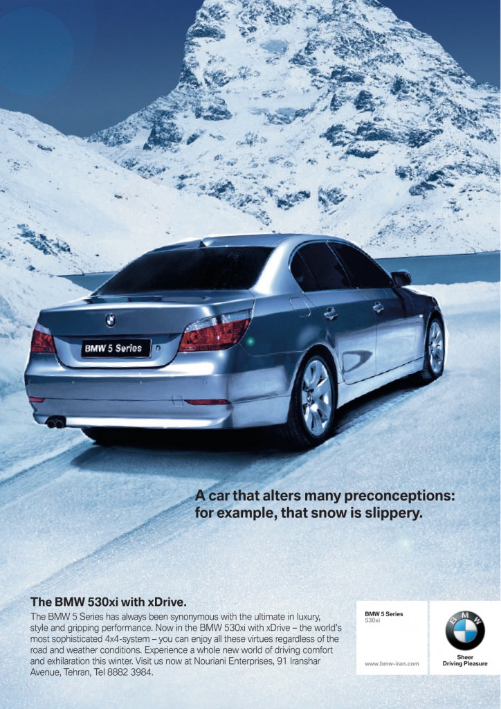 essays on car ads Semiotics of an advertising select 1-2 ads and provide a semiotic analysis of the ads also let the reader know how your own car.